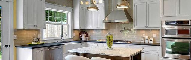 2014 Kitchen Design Trend